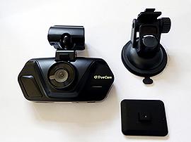 """Die Autokamera """"TrueCam A4"""" – klein und zuverlässig"""
